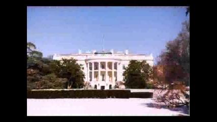 Снимки На Белия Дом