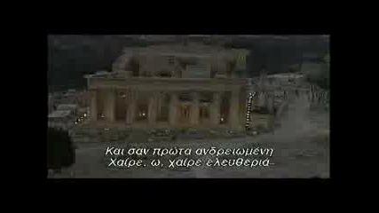 Атина 2004 Олимпиада - Откриване
