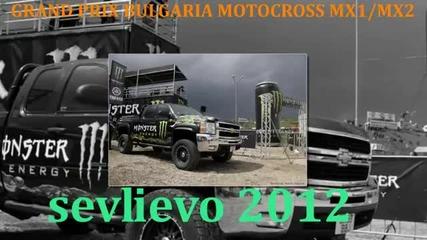 Grand prix Bulgaria motocross 2012 -sevlievo