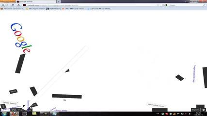 Видео Урок 1 - Google Gravity .