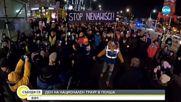 В памет на кмета на Гданск: Ден на траур в Полша