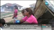 Къде отидоха ромите със съборените къщи в Гърмен?
