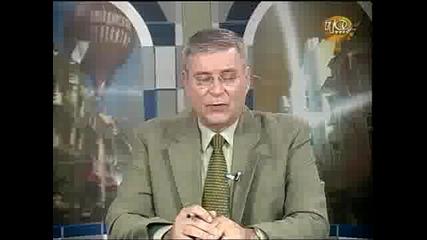 Новинарска Емисия - 03.11.2008