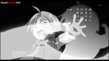 Fullmetal Alchemist Brotherhood Episode 48 English Sub