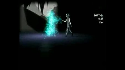 Moonlight Shadow - Sasusaku