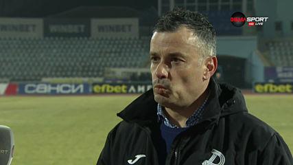 Людмил Киров след загубата: Не знаехме защо сме на терена