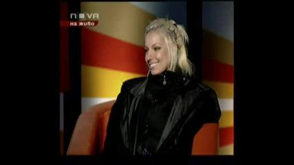 Little Sister - Иванина(1)