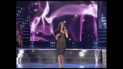 Katarina Didanović - Emisija 8 (Zvezde Granda 2011_2012 - Emisija 8 - 12.11.2011)