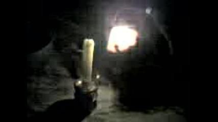 Запали Му Гъза