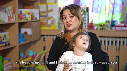 Едно дете, една усмивка: Сигурна семейна грижа за всяко дете