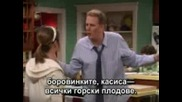 The War At Home - 02x01