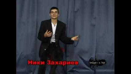 Ники Захариев в Нешоуто на Нед - Пародия - музика