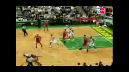 Boston Celtics Dunk Mix