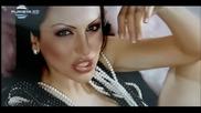 Траяна - Да те целувам Hd