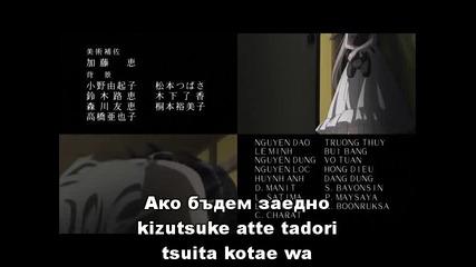 Yosuga no Sora Eпизод 4 - Екстремно Качество (bg Суб)