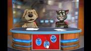 Talking Tom & Ben News - Цигански новини