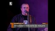 29.08.2010 Премиерът Борисов иска сведения за изгорелия архив на Концертна дирекция