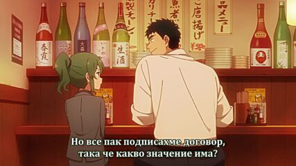 Senpai ga Uzai Kouhai no Hanashi / Моят старши много ме дразни - 01