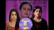 Името на любовта / Pyara ka nam епизод 57