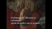 Дамян Дамянов - Ти И Аз