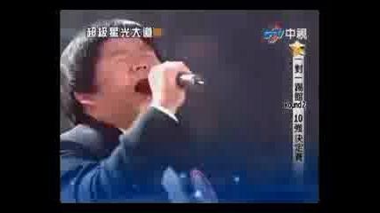 Тайванче пее - I Will Always Love You