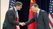 U.S. Airs Concerns Over Cyber Security in China Meetings