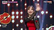17.0217-2 Fla She - Lip Bomb, [mbc Music] Show Champion E174 (170216)