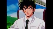 Jigoku Sensei Nube Episode 45