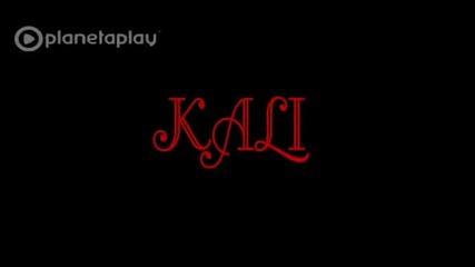 Кали 2012 - Лошите