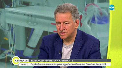 Кацаров: Около 800 000 души над 60 години са получили първа доза от ваксината
