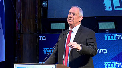 Israel: Blue and White's Gantz holds rally in Tel Aviv ahead of elections