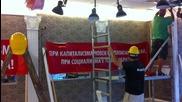 Започна строителството на Образцовия дом на VIP Brother