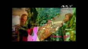 Песен На Лияна - Като Вещица + Link за сваляне на песента