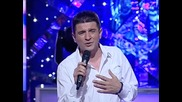 BAJA MALI KNINDZA - NE IDI KAD MI JE NAJTEZE - (BN Music - BN TV)