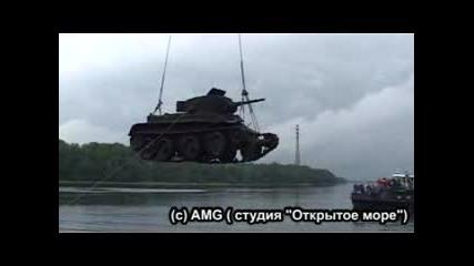 Намерен Руски Танк в Река / Изваждането На Танка Бт - 5