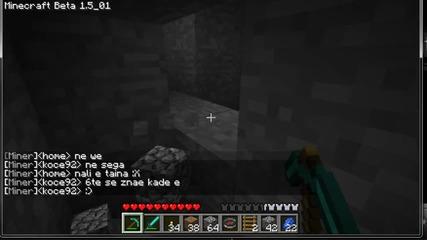 "Minecraft сървър ""диаманти и Заплата"""
