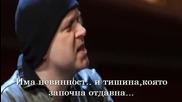 Michael Kiske Amanda Somerville - Silence превод