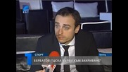 Цска върви към закриване според Бербатов