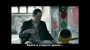 Безмълвните - Suskunlar - 11 epizod - 2 fragman - bg sub
