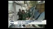 Силно земетресение разтърси Югозападен Китай, има жертви