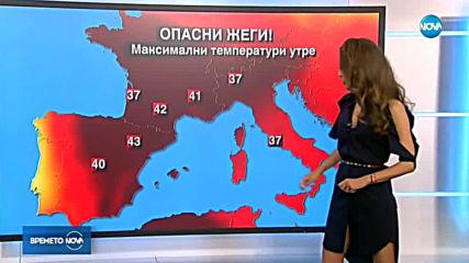 Прогноза за времето (26.06.2019 - централна емисия)