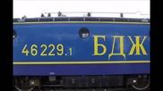 Електрически локомотиви - Серия 46 200 (част 1)