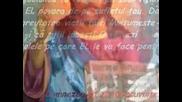 Isus, hvalenie vqrvame v nashiqt Gospod