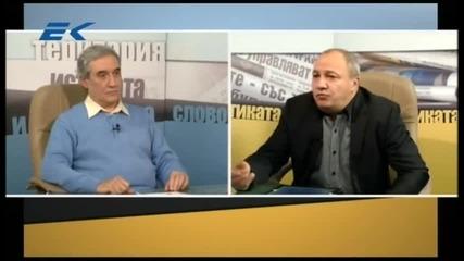 Диагноза с Георги Ифандиев 21.01.2015