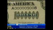 Банкнота от 1 000 000 Долара Задържаха на Летище София