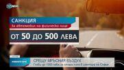 Новините на NOVA NEWS (24.10.2021 – 20:00)