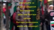 08.11.2015 г. Неделя от 13ч. Национален Протест Пред Парламентът Срещу Предателите На България !!!