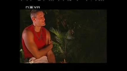 Островът На Изкушението - Епизод 17.11.200