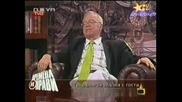 Господари На Ефира - Най - Добрата Черта На Професор ВУЧКОВ!(гавра) 07.07.2008