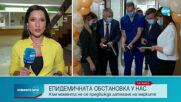 Тестват безплатно учители от София за коронавирус